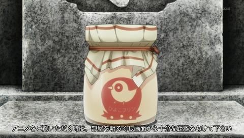 櫻子さんの足下には死体が埋まっている 9話 感想 028
