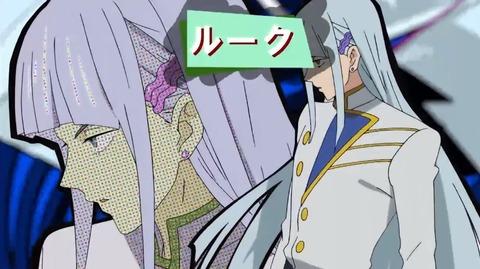 マジンボーン 放送日 KENN 立花慎之介 吉野裕行 安元洋貴 5