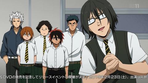 火ノ丸相撲 11話 感想 66