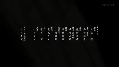 無限の住人-IMMORTAL- 22話 感想 084