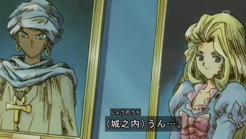 遊戯王DM 20thリマスター 28話 感想 644