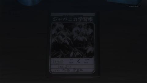 ancb002558