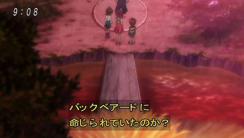 ゲゲゲの鬼太郎 第6期 57話 感想 011
