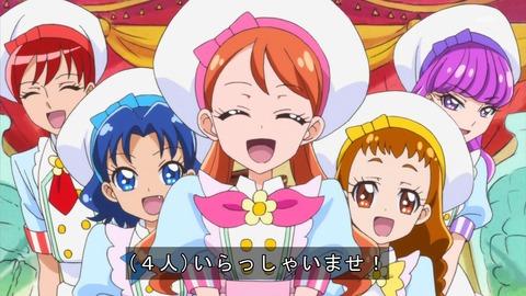 キラキラ☆プリキュアアラモード 8話 感想