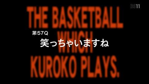 黒子のバスケ 57話 519