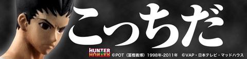 ゴンさん フィギュア 7