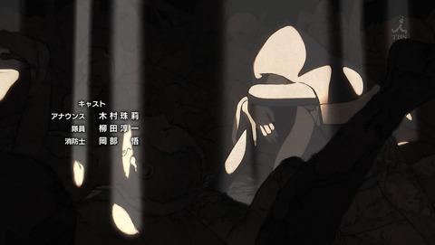 炎炎ノ消防隊 3話 感想 057