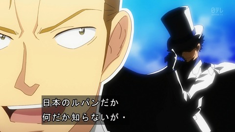 まじっく快斗 15話 582
