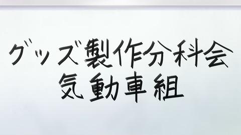 レヱル・ロマネスク 5話 感想 000