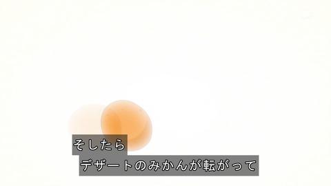 ancb00389