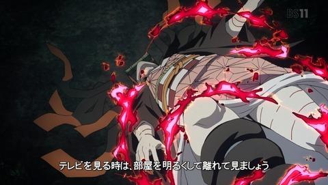 鬼滅の刃 20話 感想 82