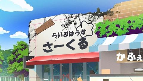 ガルパ☆ピコ 21話 感想 0014
