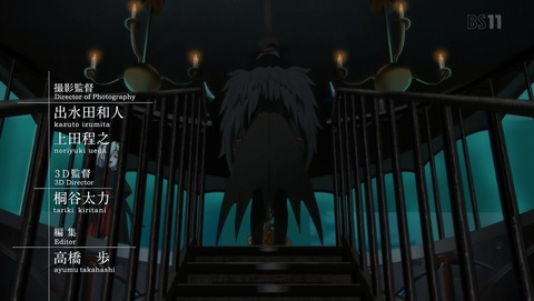 天狼 Sirius the Jaeger 12話 最終回 感想 7