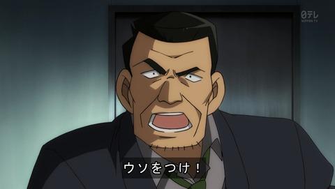 江戸川コナン失踪事件 史上最悪の2日間 感想 40