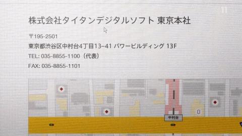 ANCB001332