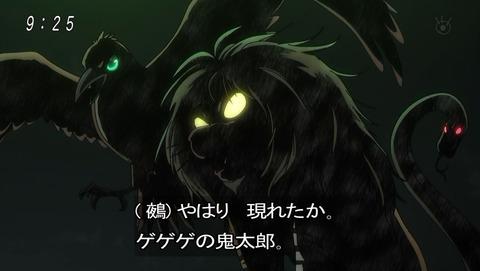 ゲゲゲの鬼太郎 第6期 50話 感想 047