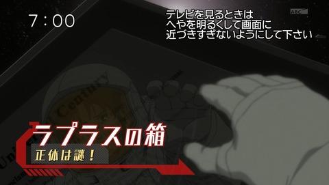 機動戦士ガンダム ユニコーン 22話 最終回 感想 81