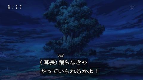 ゲゲゲの鬼太郎 第6期 27話 感想 013