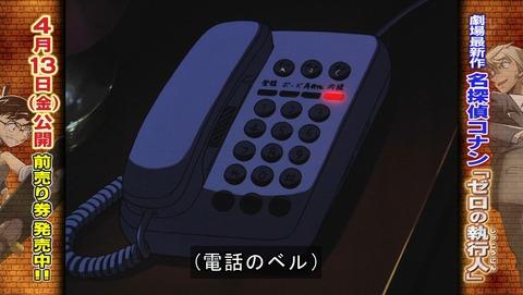 ancb02927