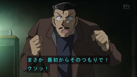 名探偵コナン 776話 感想 3