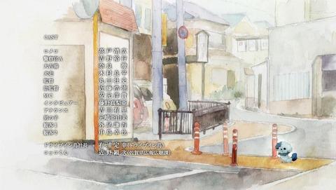 ゾンビランドサガ 5話 感想 0317