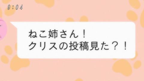 ゲゲゲの鬼太郎 第6期 67話 感想 001
