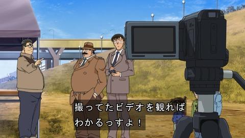 名探偵コナン 766話 感想 35