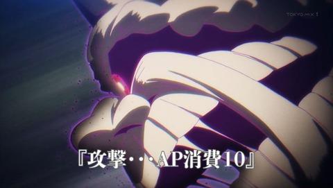 戦×恋 8話 感想 0174