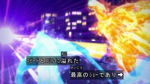 遊戯王ARC‐V 54話 感想 92