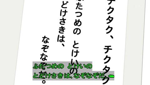 ancb01512
