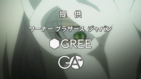 ソード・オラトリア ダンまち外伝 8話 感想 90