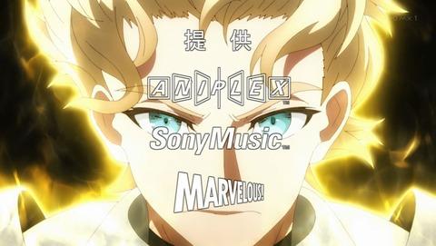 Fate/EXTRA Last Encore 11話 感想 057