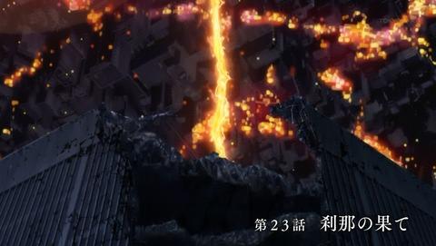 刀使ノ巫女 23話 感想 92