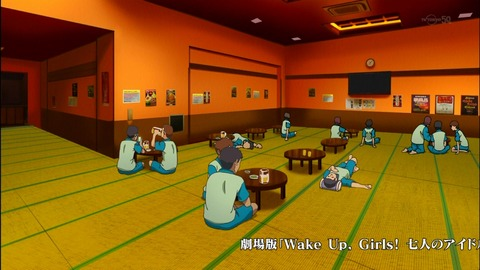 Wake Up Girls! 感想 52776