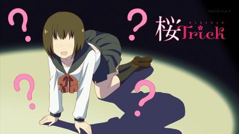桜trick 3話 感想 604
