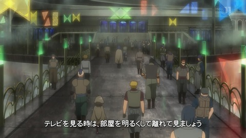 SAO オルタナティブ ガンゲイル・オンライン 5.5話 感想 78