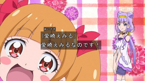 HUGっと プリキュア 22話 感想 1350