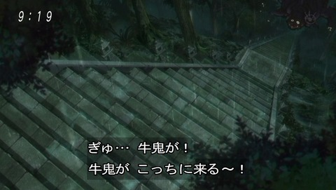 ゲゲゲの鬼太郎 第6期 22話 感想 034