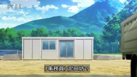 ゲゲゲの鬼太郎 第6期 54話 感想 003