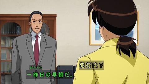 金田一少年の事件簿R 37話 感想 555