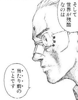 fate (10)