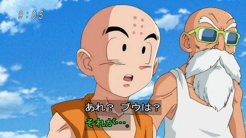 ドラゴンボール超 21話 感想  タゴマ 72