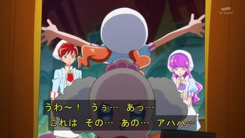 キラキラ プリキュア アラモード 49話 2359