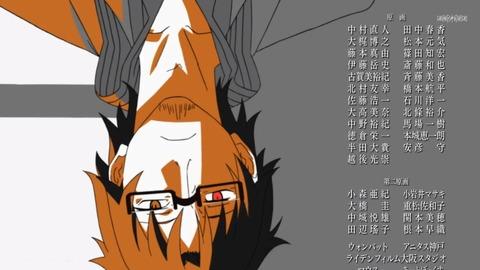 メカクシティアクターズ OPテーマ daze 5