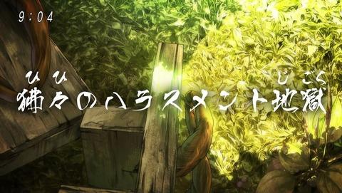 ゲゲゲの鬼太郎 第6期 55話 感想 001