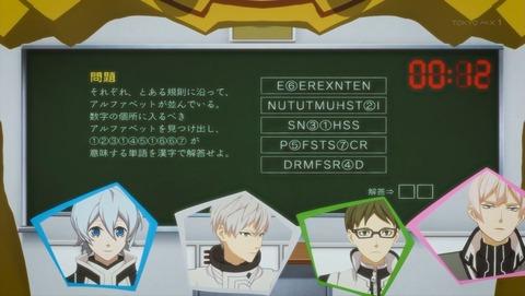 Dimensionハイスクール 3話 感想 0136