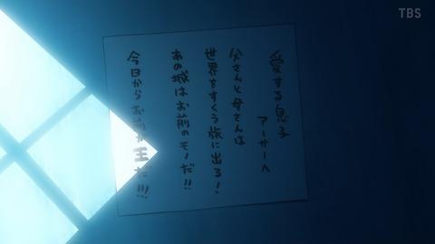 炎炎ノ消防隊 2話 感想 047
