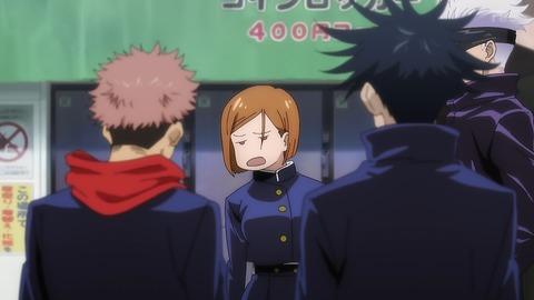 呪術廻戦 3話 感想 009