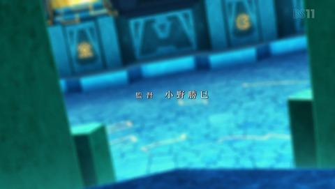 戦姫絶唱シンフォギアXV 5期 1話 感想 39