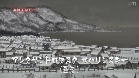 ゴールデンカムイ 3期 33話 感想 21